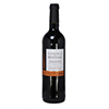 Chateau Massiac Sentinelle de Massiac 2016 Minervois Wine