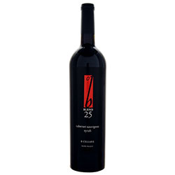 B Cellar Blend 25 Napa Valley 2010 Cabernet Syrah Wine