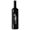 Vegas Colleccion Privada Red Blend Wine