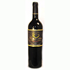 Madera Sella Special Reserve 2011 Tannat Roble Red Wine